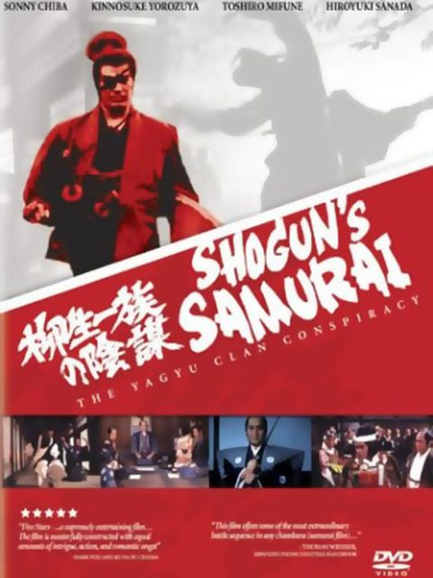 Le Samouraï et le Shogun