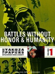 The Yakuza Papers, Vol. 1: Battles Without Honor & Humanity