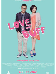 Love in the buff