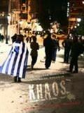Khaos ou les visages humains de la crise grecque