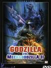 Godzilla vs Mechagodzilla 2