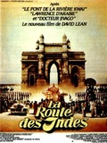 La Route des Indes