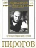 Pirogov