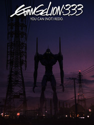 Evangelion : 3.0 You Can (Not) Redo