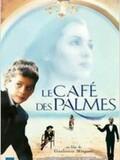 Le Cafe des palmes