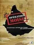 Opération Moïse