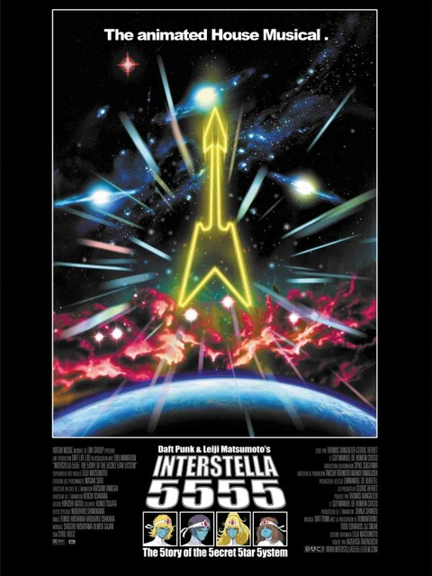 film : Interstella 5555