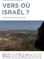 Vers où Israël ?