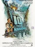 L'Ouragan vient de Navarone
