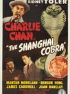 Le Cobra de Shangaï