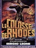 Le Colosse de Rhodes