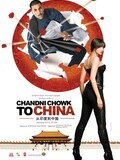 Chandni Chowk to China