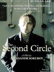 Le Deuxième Cercle