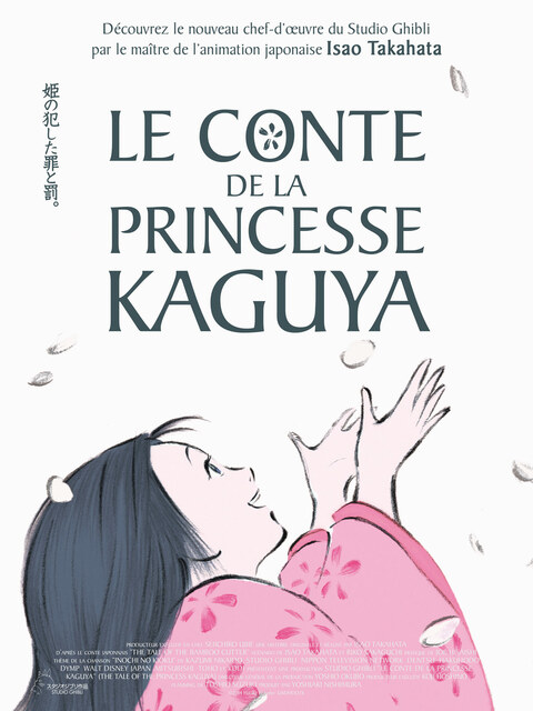 film : Le Conte de la princesse Kaguya