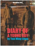 Diary of a Young Boy