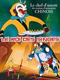 Sun Wu-Kong ou le roi des singes contre le palais céleste