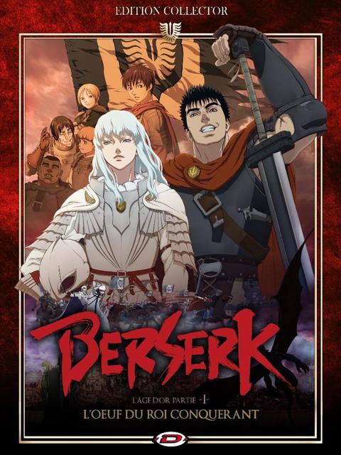 Berserk Golden Age Arc II: The Battle for Doldrey