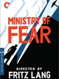 Le Ministère de la peur / Espions sur la Tamise