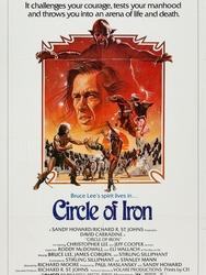 Le Cercle de fer