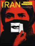 Iran sous le voile des apparences