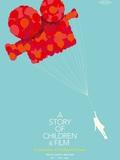 Une histoire d'enfants et le cinéma