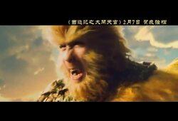 bande annonce de The Monkey King
