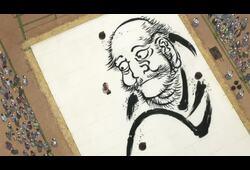 bande annonce de Miss Hokusai