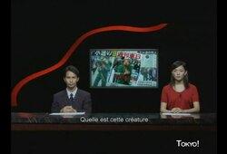 bande annonce de Tokyo!