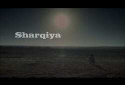 bande annonce de Sharqiya