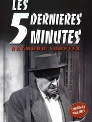 Les cinq dernieres minutes (1958)