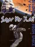 San Ku Kai