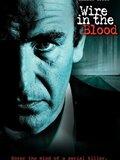 La Fureur dans le sang