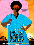 L'Agence n° 1 des dames détectives