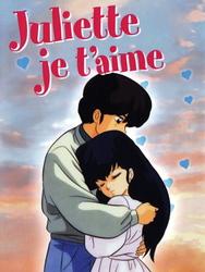 Juliette Je t'aime