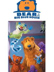 Tibère et la Maison bleue