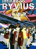 Infinite Ryvius