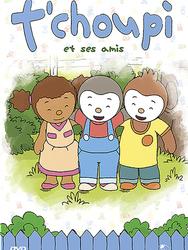Tchoupi et ses amis
