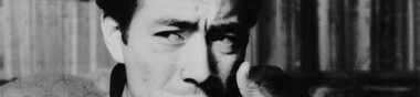 Toshirō Mifune 三船 敏郎 mon Top (N°10 / 50)