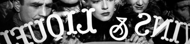 Le Cinéma français (1951-1960)