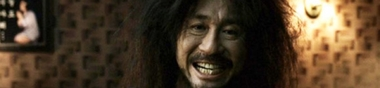 La trilogie de la vengeance de Park Chan-wook