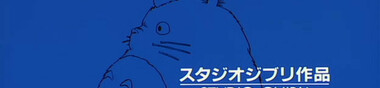 Studio Ghibli (1968-2014)