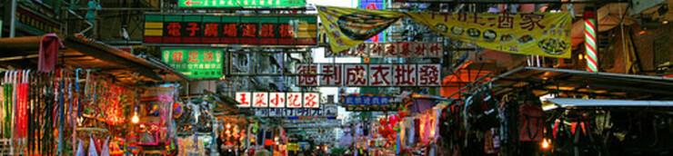 THRILLER HK