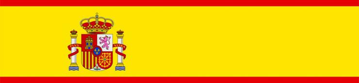 Cinéma Espagnol