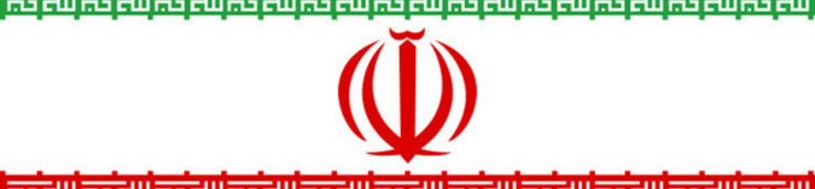 Cinéma Iranien
