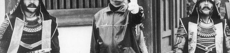 Mon Top Kurosawa